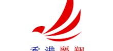 HK Bellawings Jet